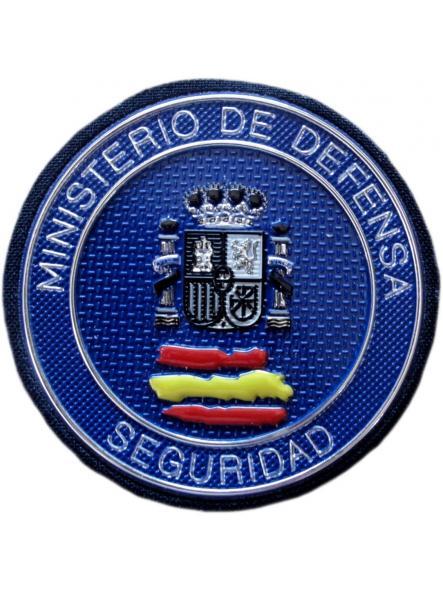 Ministerio de Defensa Seguridad tierra armada aire parche insignia emblema distintivo