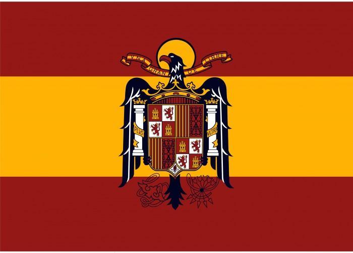 Bandera de España con el Águila San Juan