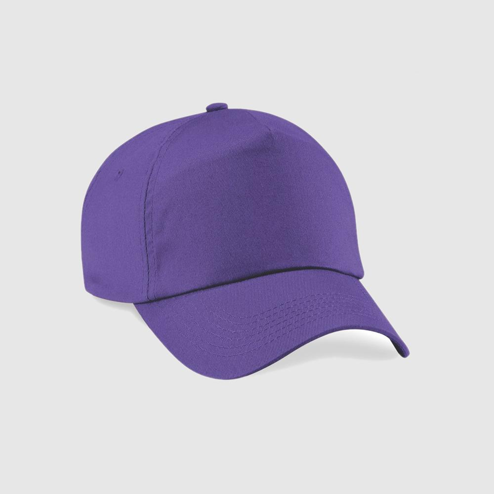 """Gorra junior """"parche"""" clásica  5 paneles color púrpura"""
