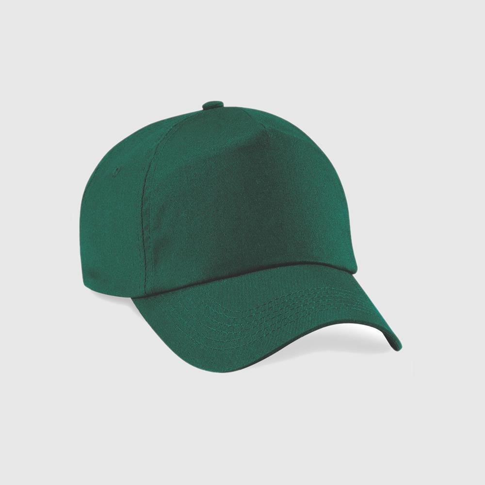 """Gorra clásica junior """"personalizada texto"""" color verde botella"""