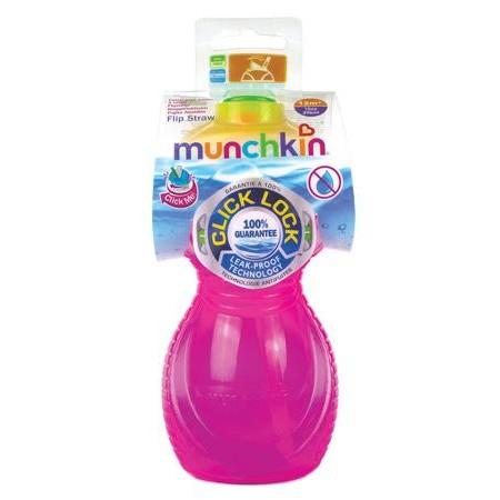 Taza Click Lock™ con pajita abatible (266 ml) color fucsia [2]