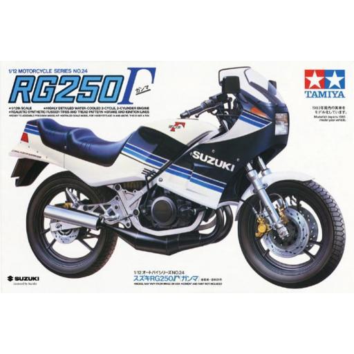 1/12 Suzuki RG 250 Gamma