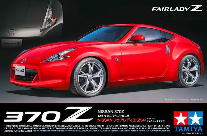 1/24 Nissan Fairlady 370 Z'08