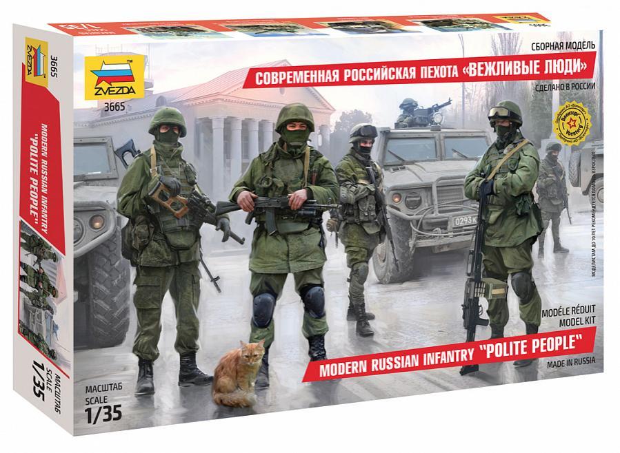 "1/35 Modern Russian Infantry ""Polite People"""