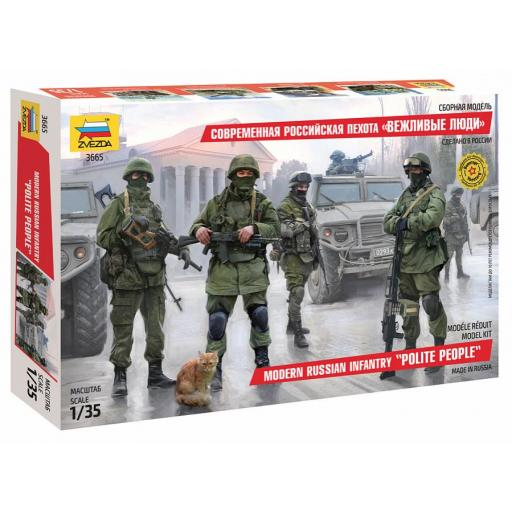"1/35 Modern Russian Infantry ""Polite People"""
