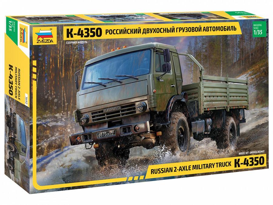 1/35 K-4350 Russian 2-Axle Military Truck