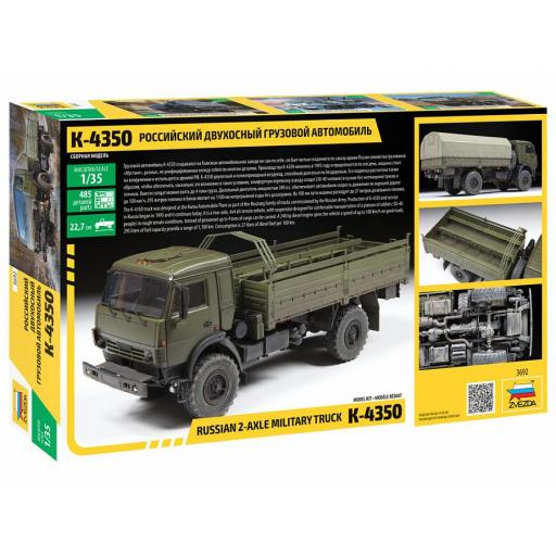 1/35 K-4350 Russian 2-Axle Military Truck [3]