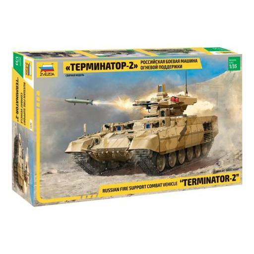 "1/35 ""Terminator-2"" Russian fire support Combat Vehicle"
