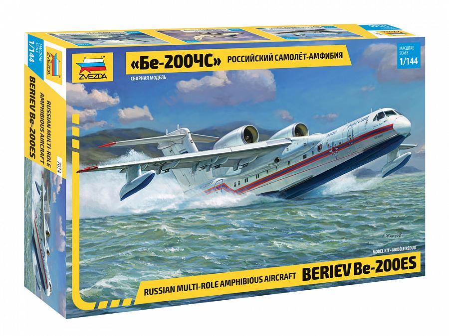1/144 Beriev Be-200 Russian Amphibious Aircraft
