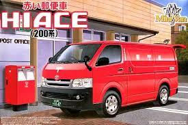 1/24 Toyota Hiace 200 MiniVan