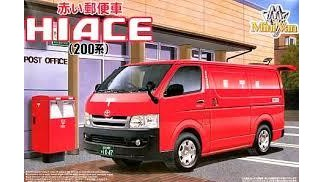 1/24 Toyota Hiace 200 MiniVan [0]