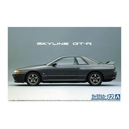 1/24 Nissan Skyline GT-R R32