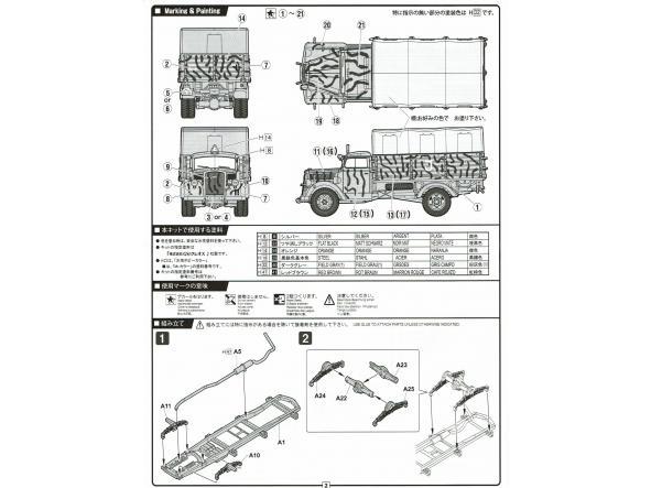 1/72 Camión Alemán OPEL Blitz [2]