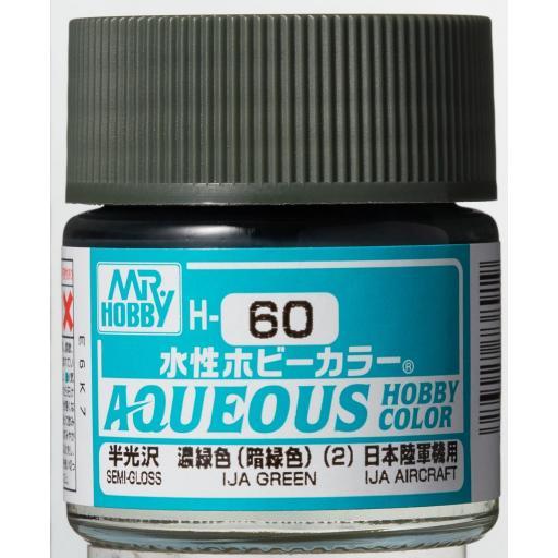 Hobby Color H-60 Verde IJA