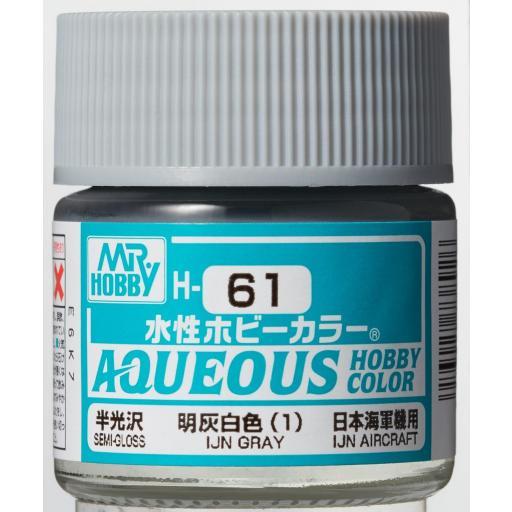 Hobby Color H-61 Gris IJN