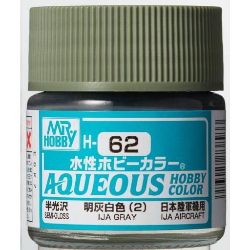 Hobby Color H-62 Gris IJA