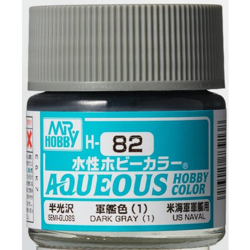 Hobby Color H-82 Gris Oscuro US II