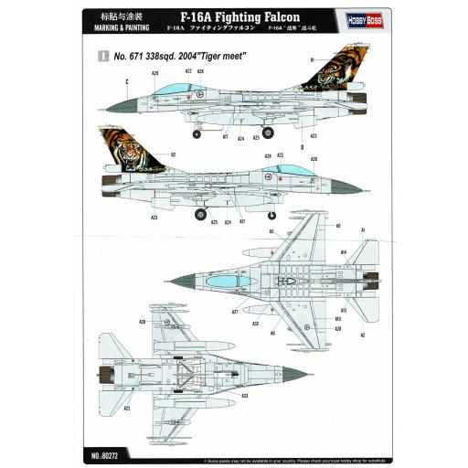1/72 F-16A Fighting Falcon [1]