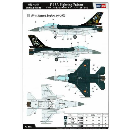 1/72 F-16A Fighting Falcon [2]