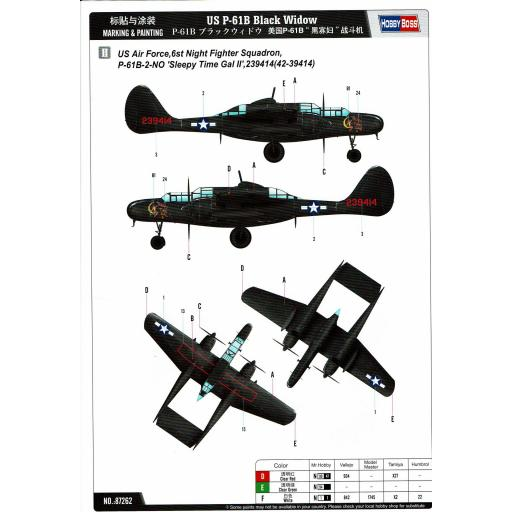 1/72 US P-61 B Black Widow. Easy Assembly Authentic Kit [1]