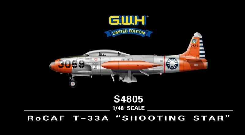 1/48 RoCAF T-33A Shooting Star Late Type