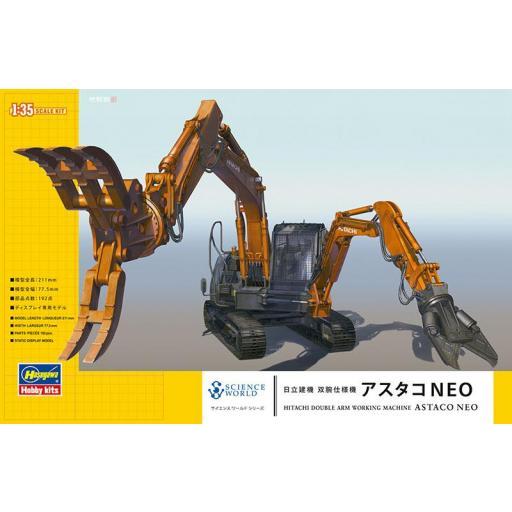 1/35 Hitachi Double Arm Working Machine Astaco Neo