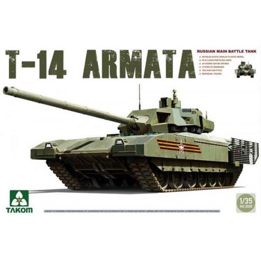 1/35 Tanque de Combate Principal Ruso T-14 ARMATA