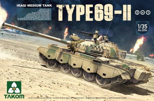 1/35 Tanque Medio Iraqui Type 69-II