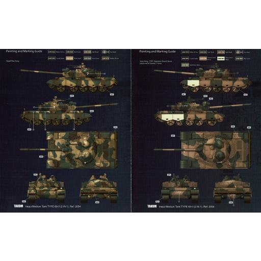 1/35 Tanque Medio Iraqui Type 69-II  [2]