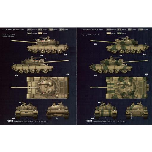 1/35 Tanque Medio Iraqui Type 69-II  [1]