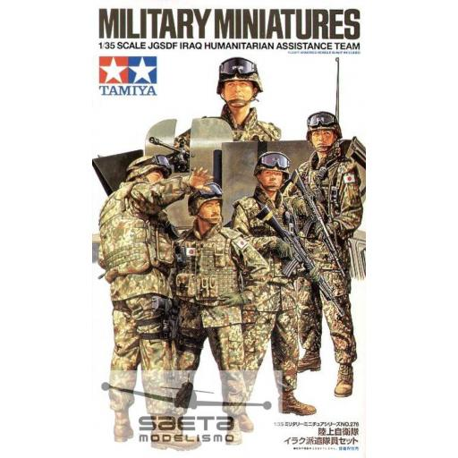1/35 JGSDF Iraq humanitarian Assistance Team