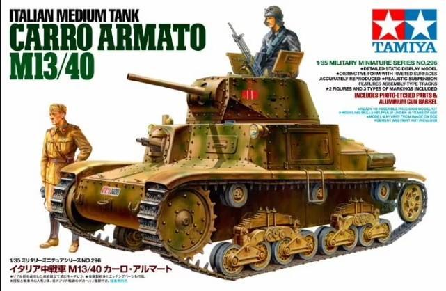 1/35 Tanque Italiano M13/40