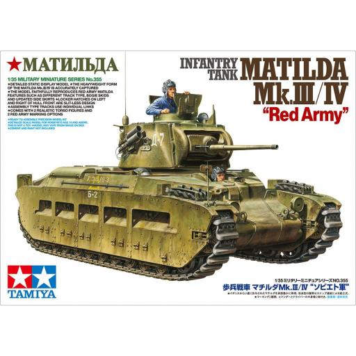 "1/35 Infantry Tank Matilda Mk.III / IV ""Red Army"""