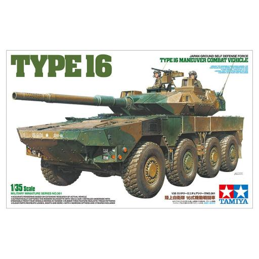 1/35 Type 16 Maneuver Combat Vehicle JGSD