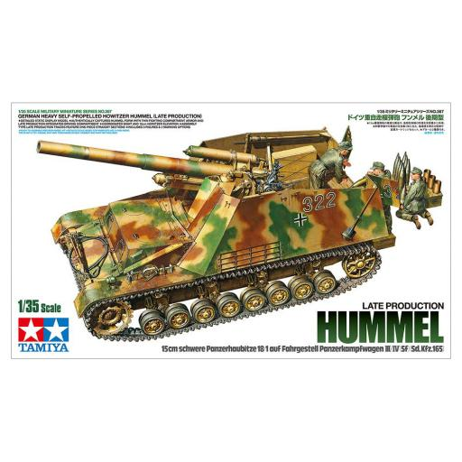 1/35 German Heavy Self-Propelled Howitzer Hummel (Late Production)