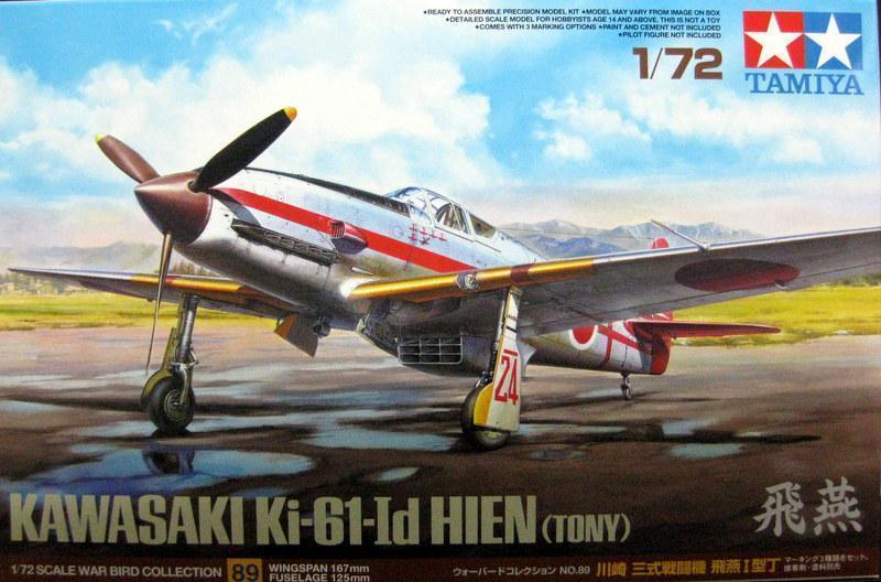 "1/72 Kawasaki Ki-61-Id HIEN ""Tony"""