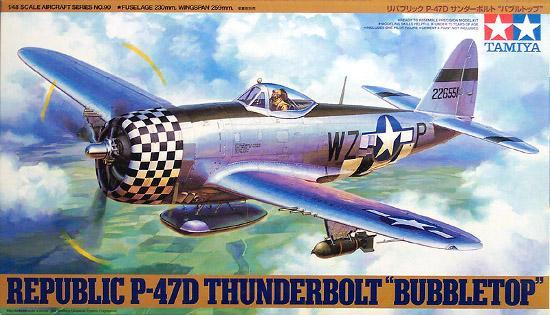 1/48 Republic P-47D Thunderbolt Bubbletop