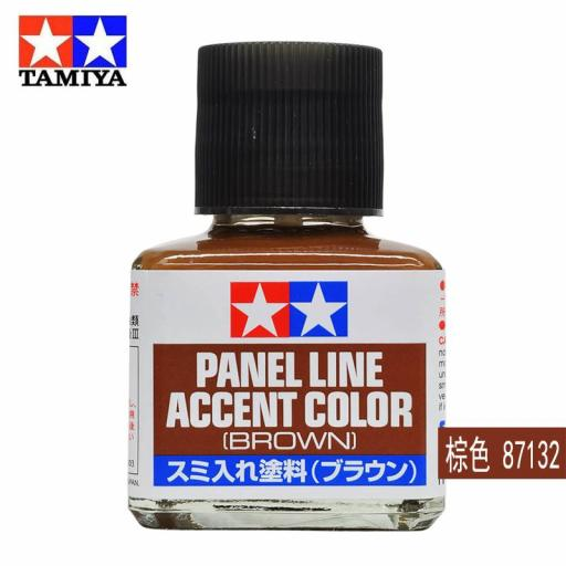 Panel Line Accent Color BROWN