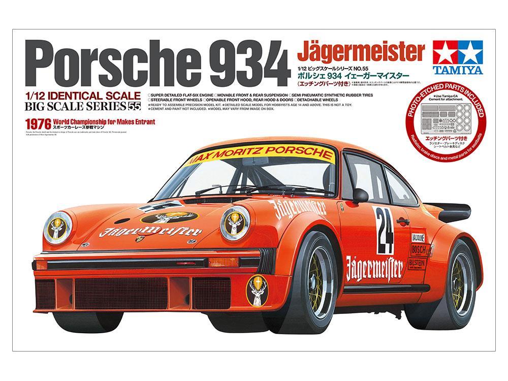 1/12 Porsche 934 Jägermeister
