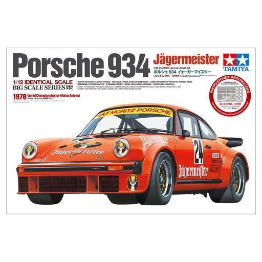1/12 Porsche 934 Jägermeister [0]