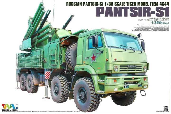 1/35 Russian Pantsir S1 Missile System