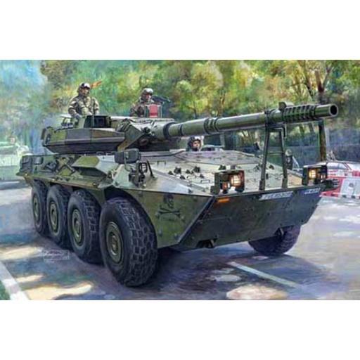 1/35 Spanish Army VRC-105 Centauro RCV