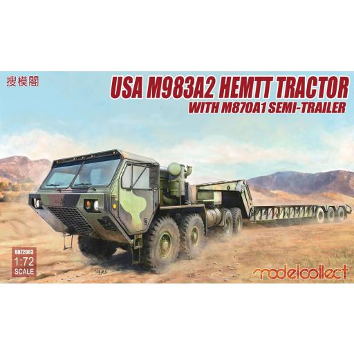 1/72 USA M983A2 HEMTT Tractor with M870A1 Semi-Trailer [0]
