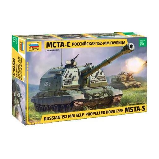 1/35 MSTA-S Russian 152 mm Self Propelled Howitzer