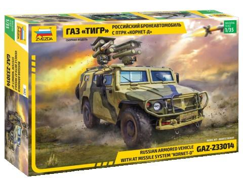 1/35 Russian Armored Vehicle with AT Missile System Kornet-D GAZ-233014