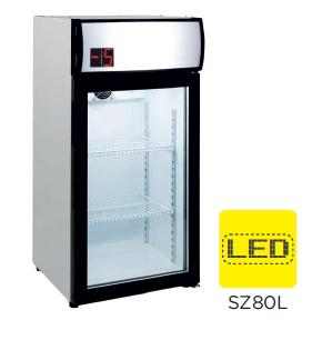Armario expositor refrigerado subcero puerta vidrio modelo CH SZ80L