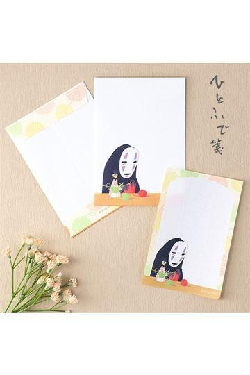 El viaje de Chihiro Set para escribir cartas No-Face