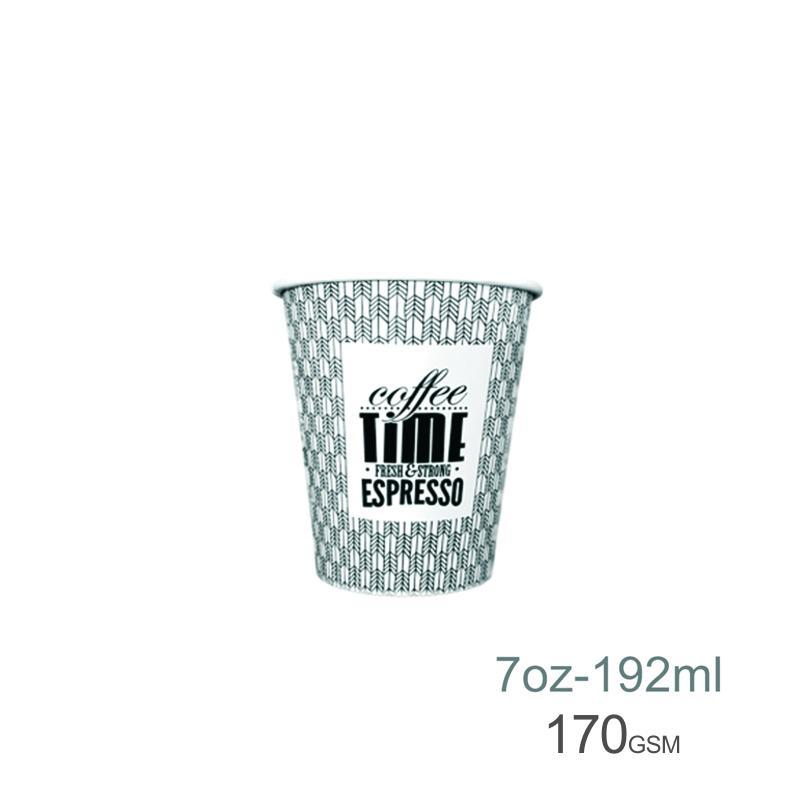11471-B Vaso Papel 7oz COFFE TIME 501000.jpg