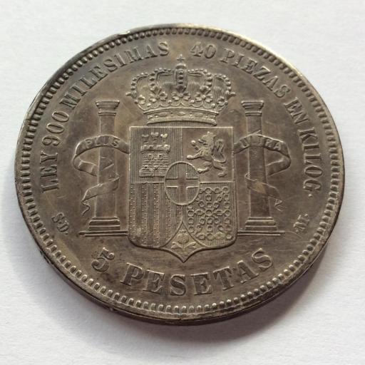 5 PESETAS 1871 *18*71 - SDM - AMADEO I - GRAN PATINA MARRÓN  [1]