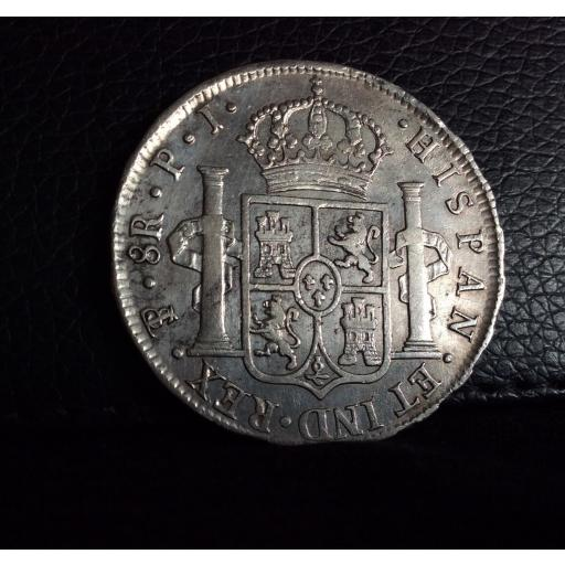 8 REALES 1823 - POTOSI - FERNANDO VII [1]